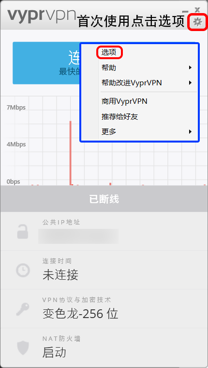 The speed and stability of VyprVPN in China - GreatFire